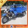 three wheel cargo motorcycles/hot sell cargo tricycle /three wheel tricycle/chinese motorcycle morocco