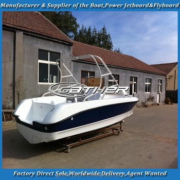 19ft/5.8m small fiberglass boat