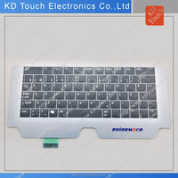 Tactile silicone rubber membrane switch keyboard control panel