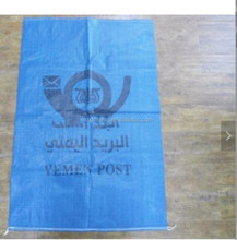 High quality HDPE plastic bags /YEMEN 50kg 25kg postal bags on sale