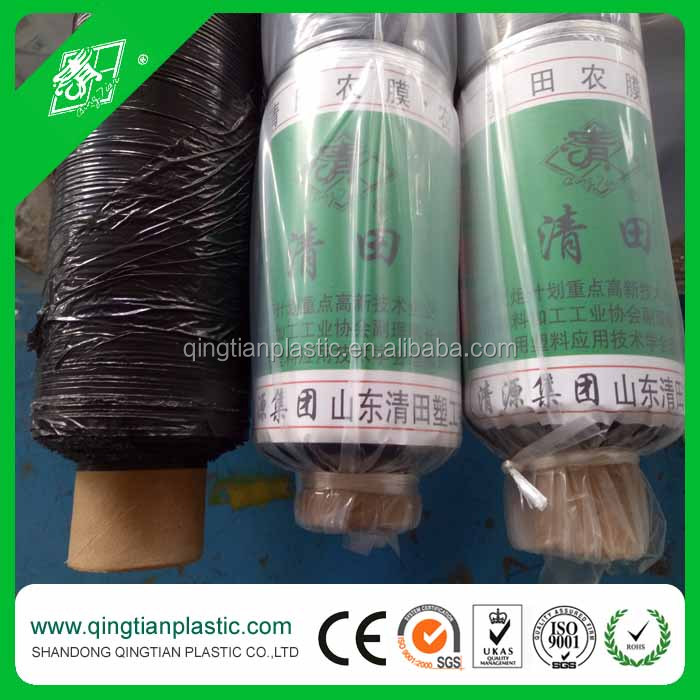Black weed control LDPE agriculture plastic mulch film