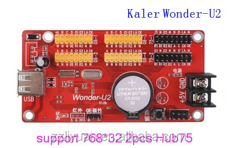 NEW ARRIVAL Kaler led controller Wonder-<strong>U2</strong> led control card for 32X768, 64X 384dots /have 2pcs HUB75 and 4pcs Hub08