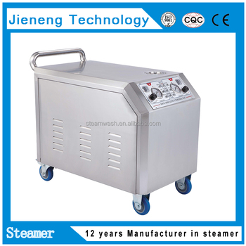 JNX-12000 16bar steam cleaner car wash machine with CE Approved