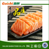 FROZEN PINK SALMON FISH FROM FROM NORMAY