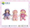 Cute Dress Up Plush Stuffed Doll for Girl Baby Toy