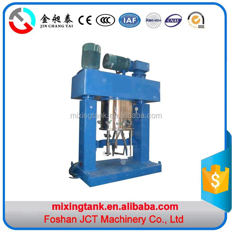 Factory price professional htv sealant mixer manufacturer over 20 years