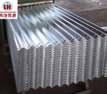 wave galvanized galvalume corrugated metal roofing iron sheets