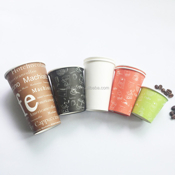 High Quality Disposable Coffee Paper Cups