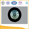 ASCR insulated conductor cable