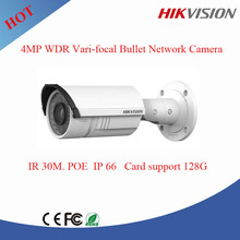 New design Hikvision 4MP H.264 Vari-focal Bullet IP Camera outdoor security camera DS-2CD2642FWD-I