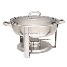 GRT - ZC804 - 1 Rectangle Chafing dish