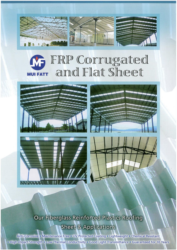 FRP CORRUGATED AND FLAT SHEET