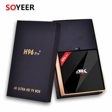 Soyeer Free Custom Logo amlogic s912 tv box android 7.1 4k h96 pro plus 3gb 32gb android tv box from factory