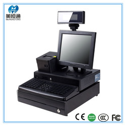 MHT-X6 Medicine Supervision All in One Pos Machine With 32G Memory