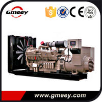 Gmeey 50Hz big power industrial use container genset soundproof diesel generator 1500kva