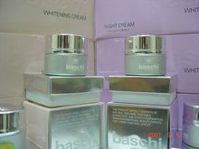 baschi whitening cream 15g