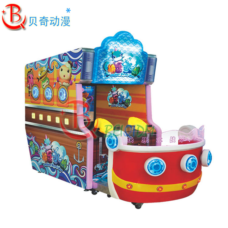 Coin operated kids indoor water shooting machine ticket lottery arcade game machine
