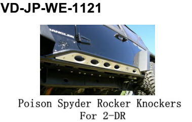 For jeep wrangle poison spyder rocker knockers for 2-dr