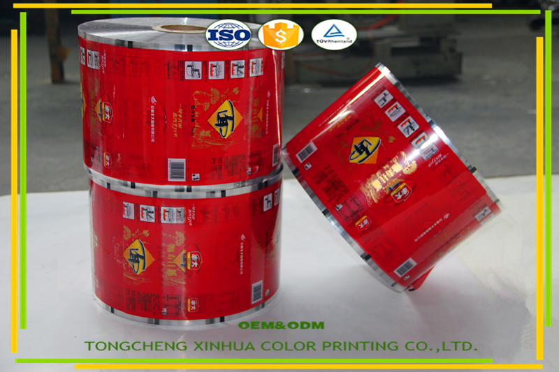 Plastic Food Packing Film From Factory Wholesale Cost-Effective Semi-Finished Raw Material Bopp Film On Roll for Sale