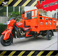 200cc three wheel large cargo motorcycle on sale