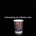 8oz/250ml disposable double wall hot drink coffee paper cup