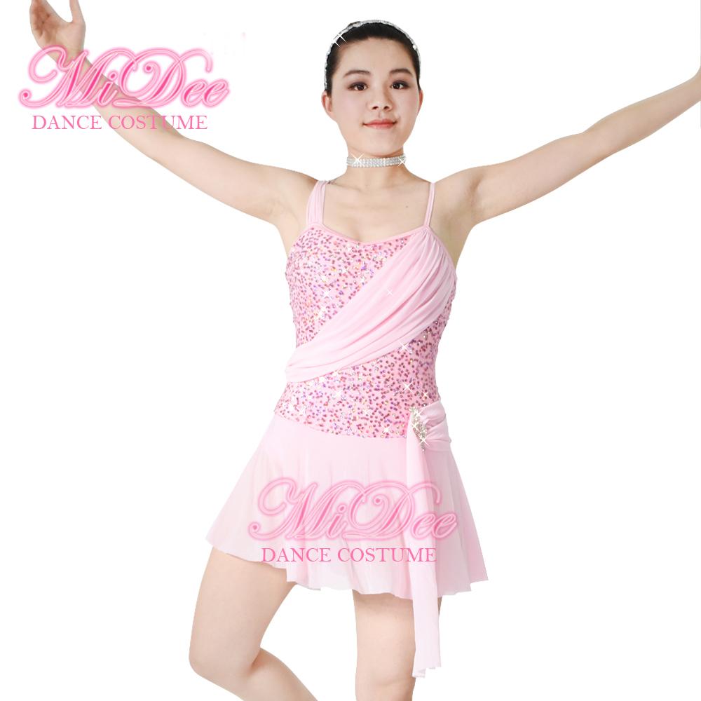 Midee elegante salón de baile traje vestido lyrical Ballet vestidos ...
