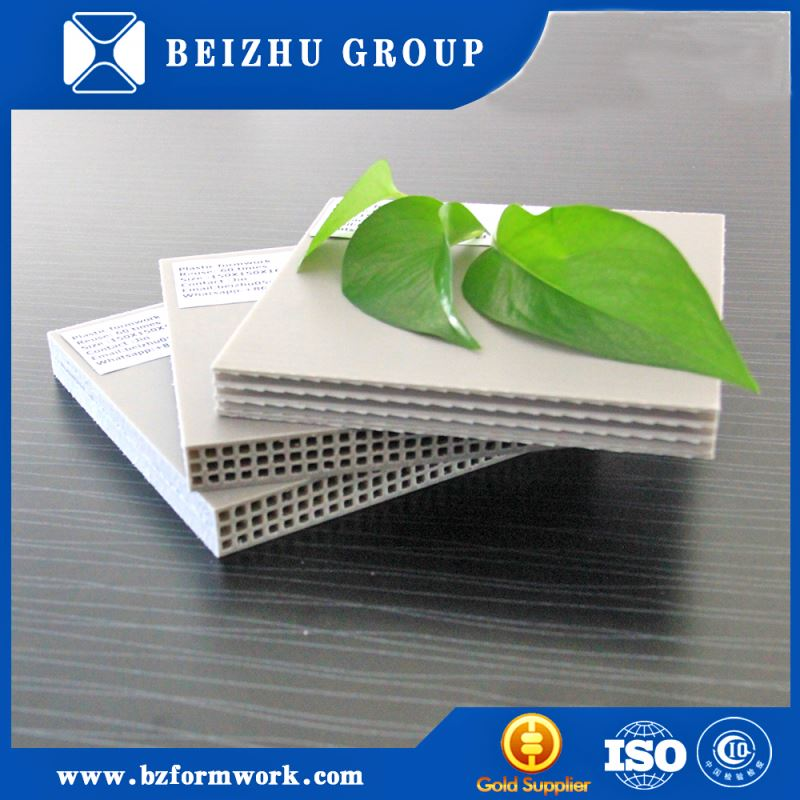 china supplier plywood fire retardant with cheap price