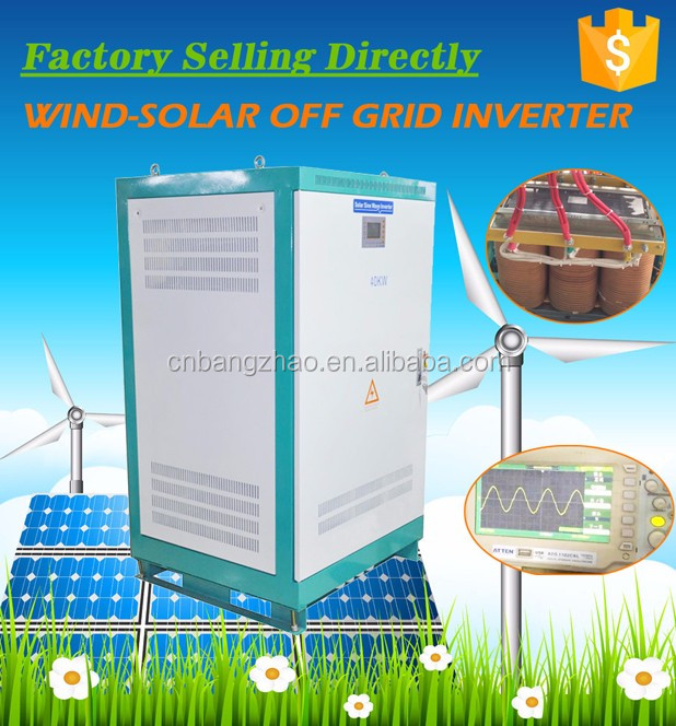 off grid inverter 3 phase 220V to 380V 3KW to 60kw solar converter