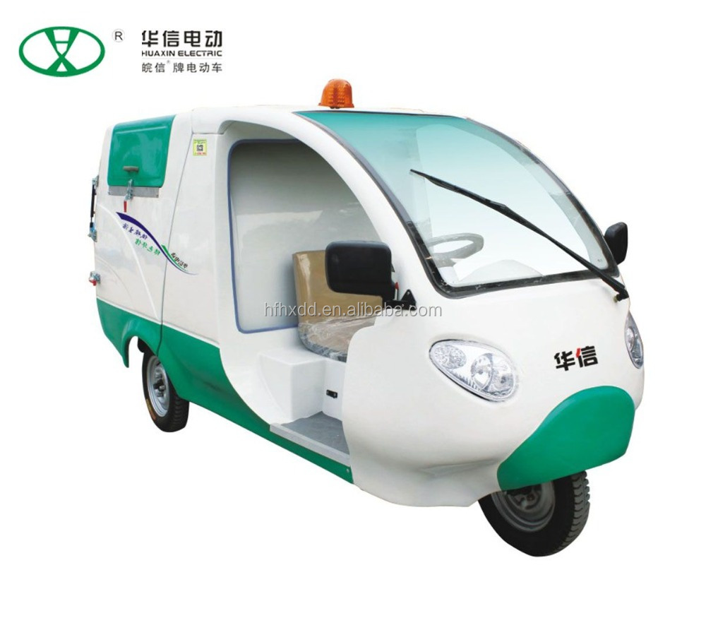 hot sale electric cleaning tricycle made in china