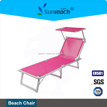 Aluminum Folding Reclining Outdoor Canopy Lounge Bed