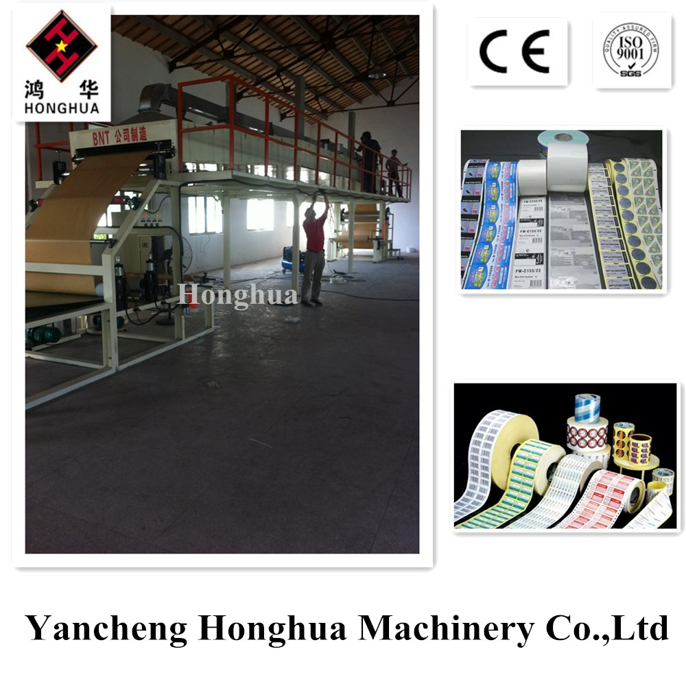 Automatic BOPP adhesive tape coating machine