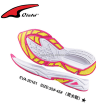 White EVA shoe sole for ladies and men running shoes phylon outsole
