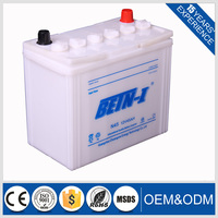 12V45Ah Dry Charged Car battery NS60 dry cell automotive battery