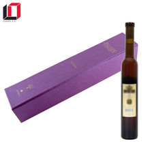 Rectangle magnetic closure foldable paper packaging ice wine gift box