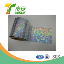Chiristmas wrapping paper holographic rainbow laser laminating film