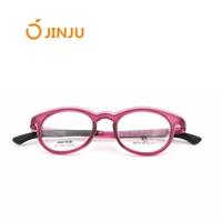 Top Selling Light Glasses With Changeable