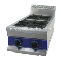 Commercial Gas Stove Burner GBR 2