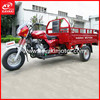 Tricycle top products hot selling new trike chopper three wheel motorcycle in 2015