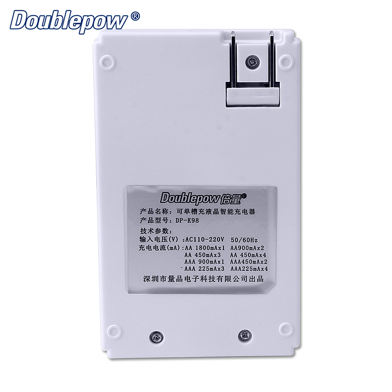HOT SALE K98 LCD Intelligent Rapid Cell Charger for 1.2V AA/AAA Ni-MH/Ni-CD Rechargeable Battery aa