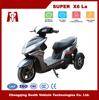 Super X6, China New Products of Factory Supply Electric Tricycle/ Three Wheel Motorcycle