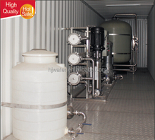 containerized High quality 15 000liter/h two stage ro in hot sale HJ-DE M25