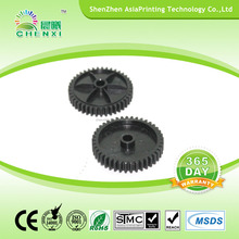 Plastic gear for HP laser printers factory wholesale price