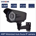 High Resolution 4.0mp outdoor network ip security camera with moterized lens