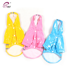 Pet product pu leather waterproof dog clothes comfortable dog raincoat