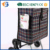 Personal and Foldable Shopping Cart for Mother
