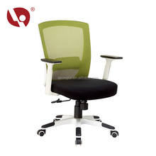 High Quality Net Back Executive Mesh Office Chair For Meeting Room