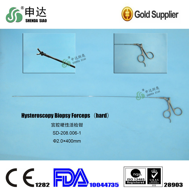Operative Hysteroscopy set/hard hysteroscopy biopsy forceps