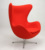 2017 ebay hot sale new design cheap egg chair canada price