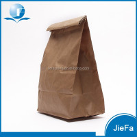 High Quality Cheap Custom Roast Chicken Paper Bag