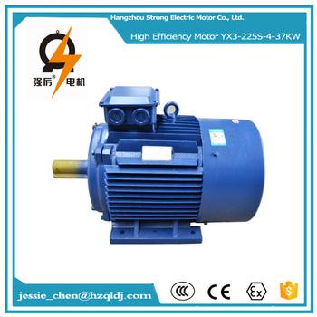 37kw 1470rpm Low Voltage Process Performance Asynchronous